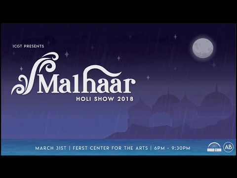 Malhaar 2018 | ICGT Holi Show