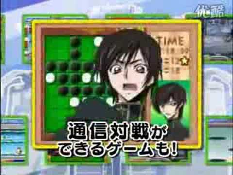 Code Geass: Lelouch of the Rebellion R2 - Banjou no Geass Gekijou NDS PV