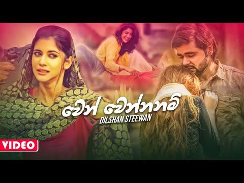 Wen Wennanm (වෙන් වෙන්නනම්) - Dilshan Steewan Music Video 2020   New Sinhala Songs 2020