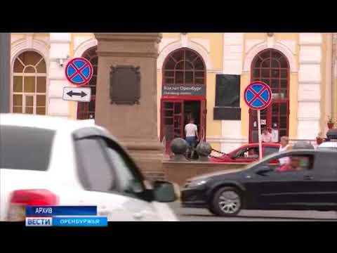 «Оренбургский поезд детства» отправляется в Туапсе