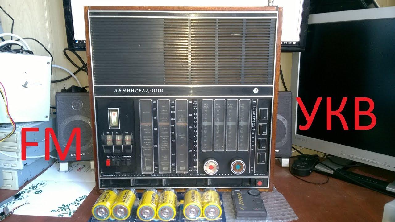 Инструкция по эксплуатации радиоприемника ленинград 002