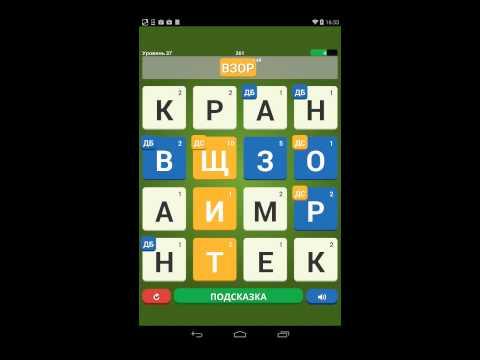 Произношение букв