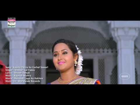 Bhojpuri WAP HD video new