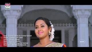 Bhojpuri WAP HD video new