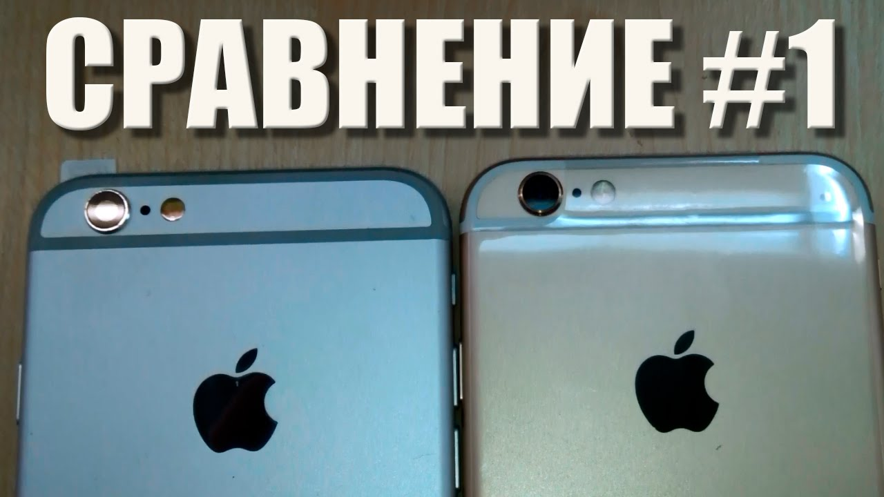 ОРИГИНАЛЬНЫЙ iPhone 6S С AliExpress БОЯЛСЯ, НО КУПИЛ! - YouTube
