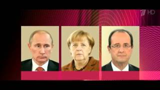 сегодня последние новости, Состоялся очередной телефонный разговор Владимира Путина с Ангелой Меркел