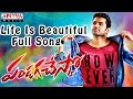 Life Is Beautiful Full Song II Pandaga Chesko Songs II Ram, Rakul Preet Singh, Sonal Chauhan