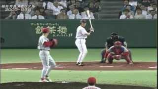 松井秀喜vs黒田博樹② (2000年サヨナラホームラン)