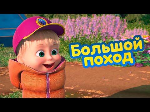 Мультфильм премьера 27 августа