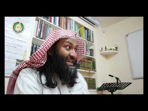 Purity of Faith - A Study on Islamic Monotheism [Part Four] by Ustadh Rashed Al-Madani
