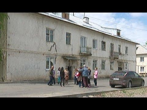 Жители дома в Катав-Ивановске боятся жить в своих квартирах