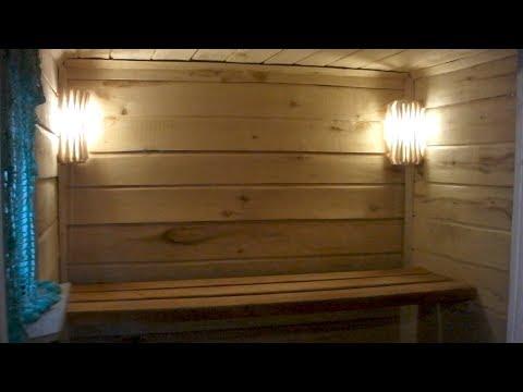 🏮DIY БРУТАЛЬНЫЕ АБАЖУРЫ (светильники) В БАНЮ СВОИМИ РУКАМИ !!DIY lamp SHADES  IN the BATH