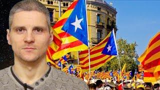 Учимся справедливости у Каталонии