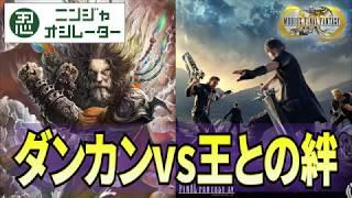 メビウスファイナルファンタジー公式サイト http://www.jp.square-enix....