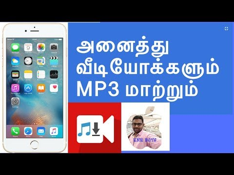 All Video Convert  MP3 For Iphone in Tamil
