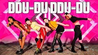 Just Dance 2019 DDU-DU DDU-DU (뚜두뚜두) BLACKPINK (블랙핑크) ...