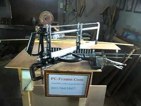 PC-Frame.Com เลื่อยองศามือ 1