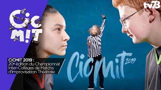 20ème CICMIT – saison 2018/2019