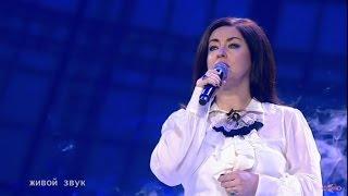 Тамара Гвердцители и Юрий Кононов -Ты моя нежность (Главная сцена. ФИНАЛ)