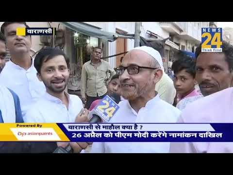 अगर Varanasi में Priyanka Modi के खिलाफ चुनाव लड़ी तो... माहौल क्या है ?