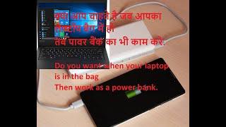 USB Port Enable for mobile Charging in Lenovo  ThinkPad E490 Laptop
