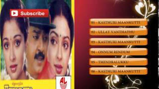 Tamil Old Songs | Rajanadai Tamil Movie Hit Songs | Jukebox
