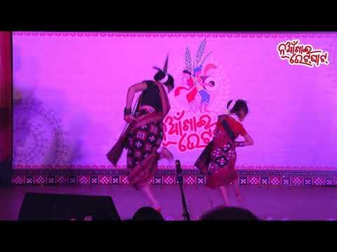 Dalkhai Re By Shrinika & Sonalika, Nuakhai Bhetghat   2016, Bangalore