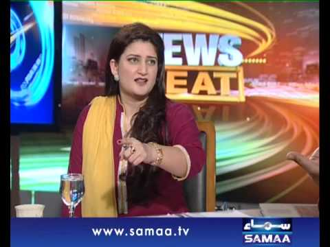 News Beat, 13 Dec 2014