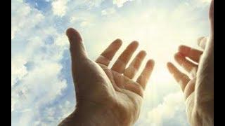 Rüyada Evleneceğin Kişiyi Görmek İçin Okunacak Dua | Kayıp Dualar