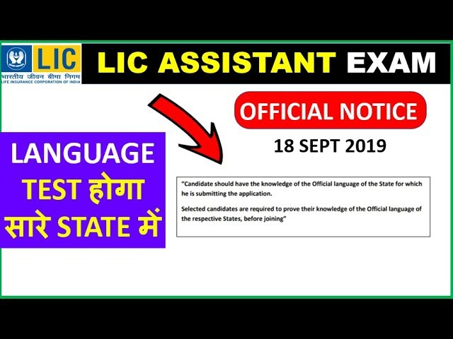 Update on LIC Language Proficiency Test - OFFICIAL NOTICE BY - LIC