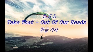 Take That - Out Of Our Heads [ 한글 자막 /  가사 ]