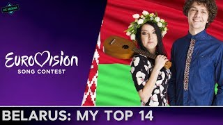 Belarus In Eurovision: MY TOP 14 (2004-2017)