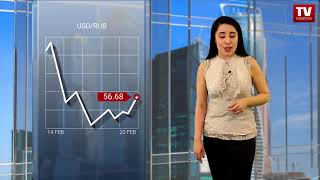InstaForex tv news: Oil prices slowly slide down  (20.02.2018)