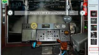 Виртуальный тренажер поезда метро