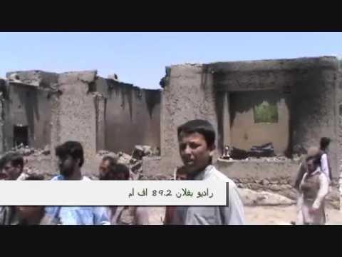 Baghlan: de Mangal Kochkenar bambari