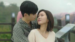 Gangnam Beauty Klip ~ Aşkımız Olay Olacak