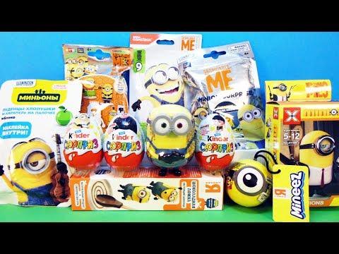 ГАДКИЙ Я 3 Mix СЮРПРИЗЫ, МИНЬОНЫ, игрушки по мультику Despicable Me 3 Kinder Surprise eggs unboxing