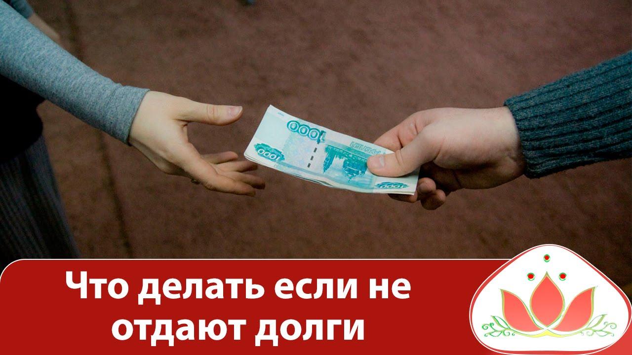 Деньги в долг в Сосница
