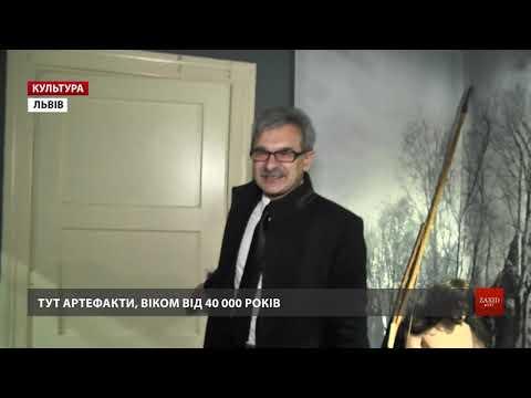 Zaxid.Net: У Винниках відкрили єдиний на Львівщині інтерактивн...