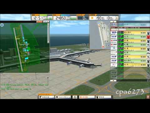 Chubu Centrair International Airport Stage 4 (Normal)
