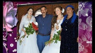 Две Невесты.
