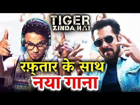 Tiger Zinda Hai का दूसरा गाना - Salman और Raftaar एकसाथ जल्द ही