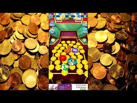 Coin Dozer Casino Τζογος