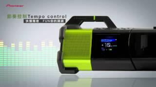 Pioneer STEEZ影片-「STEEZ超強功能剖析」 Version thumbnail