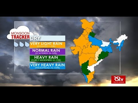 Today's Weather : Monsoon Tracker | Aug 02, 2018