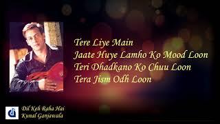 Dil Keh Raha Hai || Kyon Ki ...It'S Fate || Kunal Ganjawala || Himesh Reshammiya || lyrics