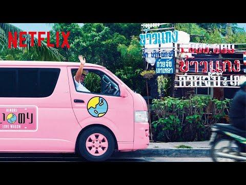 Ainori: Love Wagon | Main Trailer | Netflix