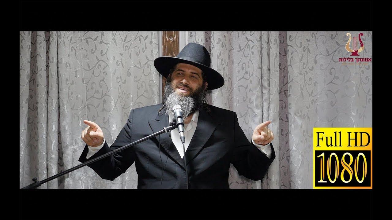 הרב רונן שאולוב בשיעור מחמם את הלב ומיוחד | להיות יהודי | אהבת הבריות | חסד - מודיעין 10-7-2018
