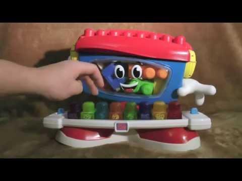 Mega Bloks Billy Beats Dancing Piano Review