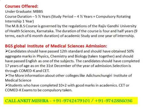 MBBS Admission in BGS Global Institute of Medical Sciences BGSGIMS, Bangalore